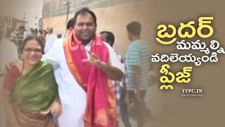 Music Director SS Thaman Visits Tirumala With His Mother | TFPC - TFPC