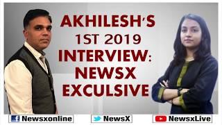 Akhilesh Yadav's 1st 2019 Interview: Samajwadi Chief asked Congress to Forget Uttar Pradesh - NEWSXLIVE