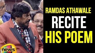 Ramdas Athawale Recite His Poem In The Lok Sabha On The Quota Bill | Parliament Session | Mango News - MANGONEWS