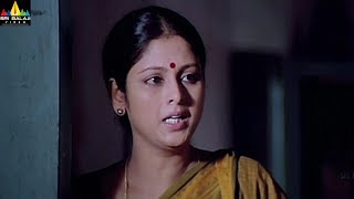 Sakhi Movie Scenes | Jayasudha Emotioanl about Shalini | Telugu Movie Scenes | Sri Balaji Video - SRIBALAJIMOVIES