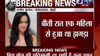 Sana Khan, boyfriend arrested for assault - ITVNEWSINDIA