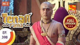 Tenali Rama - Ep 398 - Full Episode - 10th January, 2019 - SABTV