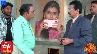 Naalugu Sthambalata Serial Promo - 25th January 2020 - Naalugu Sthambalata Telugu Serial - MALLEMALATV