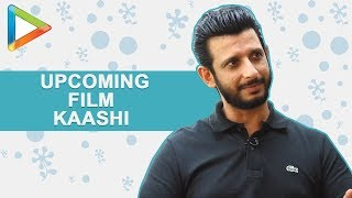 Don't Miss: Sharman Joshi's SUPERB full interview on Kaashi, Golmaal series, #MeToo & more - HUNGAMA