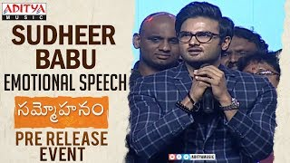 Hero Sudheer Babu Emotional on Stage @ Sammohanam  Pre-Release Event - ADITYAMUSIC