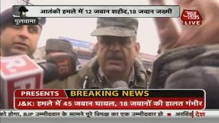 IG CRPF (Operations) Zulfiqar Hassan Speaks From Blast Scene, Says Police Have Begun A Probe - AAJTAKTV