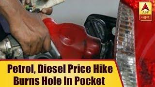 Petrol, Diesel price hike burns hole in public's pocket - ABPNEWSTV