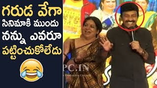 Garuda Vega Hero Rajasekhar Making Super Fun | Mama O Chandamama | TFPC - TFPC