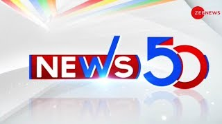 News50: Watch top 50 news of the day, January 14th - ZEENEWS