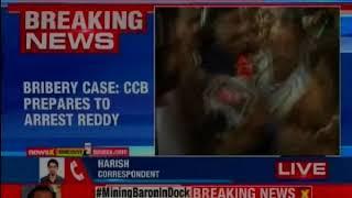 Ponzi scheme scam: Janardahan Reddy likely to be named accused - NEWSXLIVE