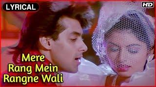 Mere Rang Mein Rangne Wali | Lyrical Song | Maine Pyar Kiya | Salman Khan, Bhagyashree | Hindi Songs - RAJSHRI