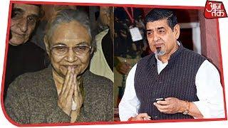 Sheila Dikshit Takes Charge As Delhi Congress President, Jagdish Tytler's Presence Raises Eyebrows - AAJTAKTV