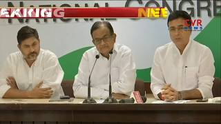 Chidambaram slams Centre for not bringing petrol, diesel under GST | CVR News - CVRNEWSOFFICIAL