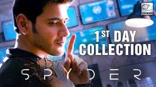 SPYder FIRST DAY Box Office Collection | Mahesh Babu - LEHRENTELUGU