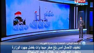 بالفيديو.. «الكهرباء»: لم يتم قطع التيار بأي محافظة على مستوى الجمهورية أمس