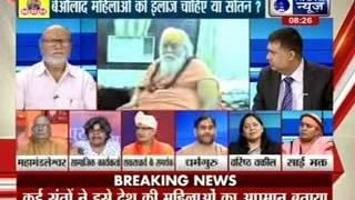 Tonight With Deepak Chaurasia: New controversy of Shankaracharya's statement second Marriage - ITVNEWSINDIA