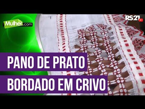 Mulher.com 05/08/2013 Ana Maria Ronchel - Pano de Prato Bordado em Crivo P 1/2