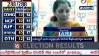Poll Results Once Again Stress Th Need Of Congress Less India: Minister Nirmala Sitharaman - ETV2INDIA