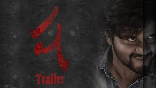 SHA trailer  || Short Film Trailer || Directed by Shravan Reddy - YOUTUBE