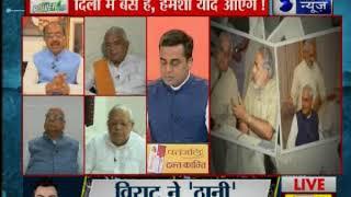 इंडिया न्यूज़ पर अटल बिहारी वाजपेयी जी के 3 करीबी - ITVNEWSINDIA