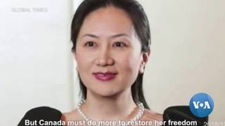 China Denies Arrest of Two Canadians Is Tied to Meng Case - VOAVIDEO
