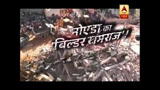 Sansani: When dreams turn into debris, who is to blame? - ABPNEWSTV