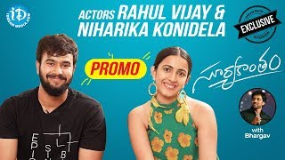 Actors Rahul Vijay & Niharika Konidela Exclusive Interview - Promo || Talking Movies With iDream - IDREAMMOVIES