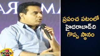 45 to 50% of Telangana GSDP is From Hyderabad Says KTR | #TelanganaElections2018 | Mango News - MANGONEWS