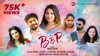 Best Birthday Party    New Telugu Short Film 2019    By Abhilash Tsavalam - YOUTUBE