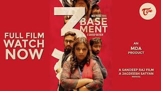 Basement 3 (Tamil) Short Film | Sandeep Raj Films | MDA Productions | TeluguOne - TELUGUONE