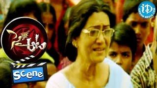 Sye Aata Movie Scenes - Charmy Narrates Her Flashback To Siva Prasad || Omkar || Rao Ramesh - IDREAMMOVIES