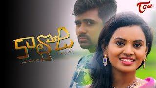 Kaloji (Story Based on Bathukamma Bathuku) | Latest Telugu Short Film 2017 | Directed by Raju Bhai - TELUGUONE