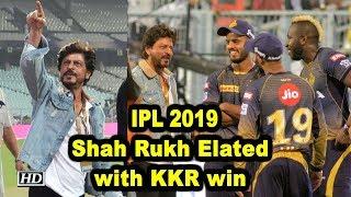 Shah Rukh Elated with KKR win against SRH | IPL 2019 - IANSLIVE