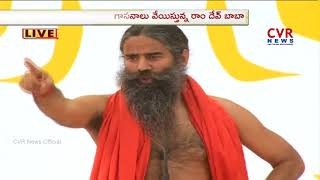 Baba Ramdev teaching yoga to the prisoners in Tihar | CVR News - CVRNEWSOFFICIAL