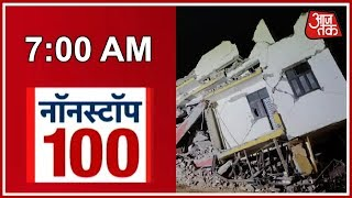 Two Buildings Collapse In Greater Noida; Many Feared Trapped In The Rubble | Nonstop 100 - AAJTAKTV