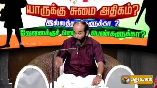 Pattimandram Independence Day 15-08-2014 Puthuyugam TV Special Program