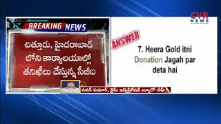 Heera Gold Chairman Dr Nowhera Shaikh arrested in Hyderabad | CBI Raids on Heera Groups | CVR News - CVRNEWSOFFICIAL