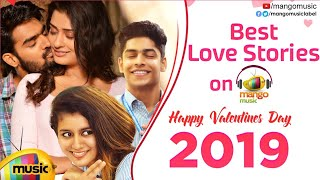 Valentines Day Special Video Song 2019 | Best Telugu Love Songs | Best Love Stories on Mango Music - MANGOMUSIC