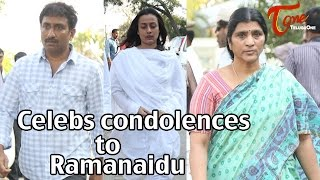 Celebs condolences to Ramanaidu | Photos 03 - TELUGUONE