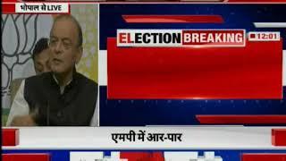 Madhya Pradesh: विधानसभा चुनाव के लिए बीजेपी का मैनिफेस्टो जारी - ITVNEWSINDIA