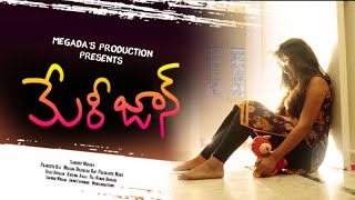 Mari Jaan Telugu Short Film  Trailer - YOUTUBE
