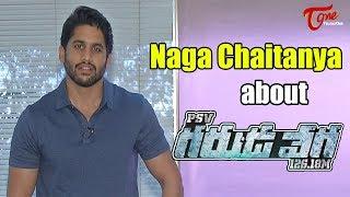 Naga Chatinya About Garuda Vega | Rajasekhar | Pooja Kumar - TELUGUONE