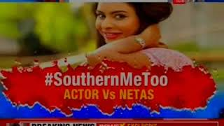 #SouthernMeToo— Actress Sri Reddy makes #MeToo allegations - NEWSXLIVE