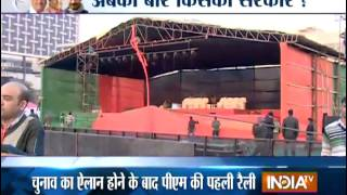 India TV News : Ankhein Kholo India | January 31, 2015 - INDIATV