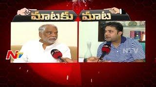 MP K. Keshava Rao Vs Paiga Heirs Moinuddin Khan over Land Scam || Mataku Mata || NTV - NTVTELUGUHD