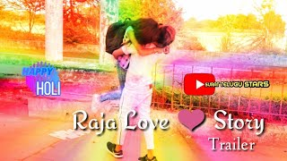 Surat Telugu Short Film Trailer//Raja love Story - YOUTUBE