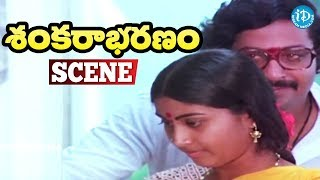 Sankarabharanam Movie Scenes - Kameswara Rao And Sharada Tries To Communicate Each Other - IDREAMMOVIES
