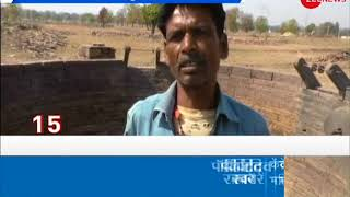 In MP's Damoh, people risk lives to collect drinking water - ZEENEWS