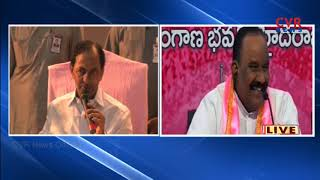 Nayani Narsimha Reddy slams Mahakutami | Comments on Kodandaram | CVR News - CVRNEWSOFFICIAL