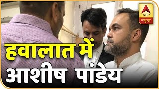 Ashish Pandey sent to one-day police custody - ABPNEWSTV